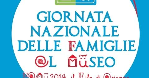 Canicattini, domenica 12 anche al Museo Tempo FAMU 2014