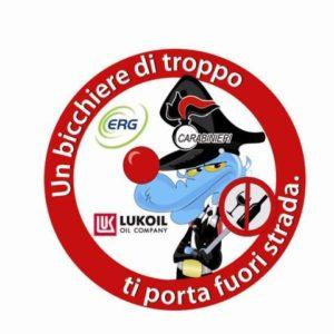 Il logo del Liceo artistico di Lentini