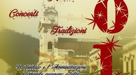 Pronto il programma delle manifestazioni del Natale 2016 a Canicattini Bagni, tra presepi, mostre, concerti e tradizioni