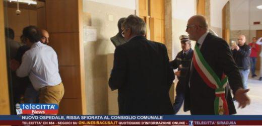 Il nuovo ospedale di Siracusa nascerà alla Pizzuta e non fuori dal centro abitato, così ha confermato il Consiglio comunale